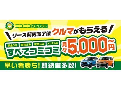 【調査結果】コロナ禍で中古車需要が増大!ユーザーが中古車を選ぶポイントとは