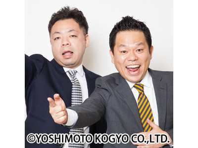 滋賀出身のお笑い芸人・ダイアンさんをゲストに招き『つながるShigaセミナー』開催!