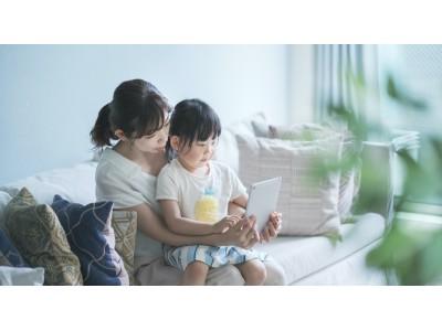 子どもとの時間の中にママの時間を作る!自宅から相談もできるプレママ・ママの学びの場『ママトコオンライン』がスタート