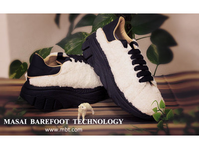 Masai Barefoot Technologyのクリエイティブディレクターに、DOUBLE STANDARD CLOTHINGデザイナー兼代表の滝野雅久氏が就任!