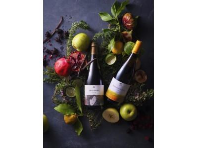 ~日本酒醸造家の挑戦~ ブルゴーニュ産白ワイン「Kuheiji Blanc 2017」初リリース