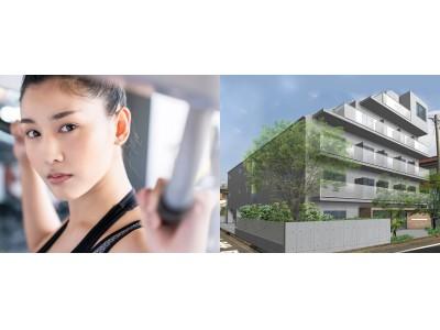 コロナ禍の新しい住まい。日本初パーソナルトレーニング受け放題付き賃貸マンション「ブランセ ボーテ」が誕生
