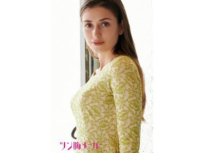 伝説的映画女優のスタイルが理想の形!デザイナーが生涯で一番シルエットにこだわった補正ブラ『ツン胸メーカー』をリニューアル!