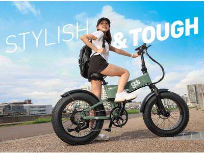 前後フルサスペンション&大容量バッテリー搭載の電動アシスト自転車「XPLORER」が堂々デビュー!