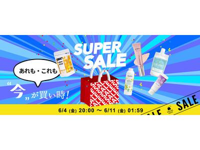 【NAMASHEA】話題の美容コスメが最大60%OFF!楽天スーパーセール開催!
