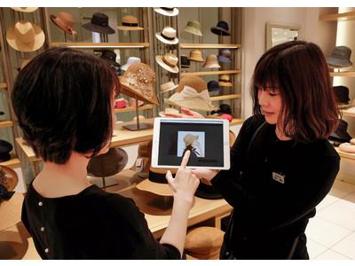 試着しないと購入できないオンラインストア?! 水野ミリナーが「hatbox(ハットボックス)」をリニューアル。