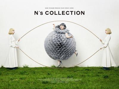 渡辺直美プロデュースカラコン『N's COLLECTION』新色発売日は10月16日(金)!豪華賞品が当たるキャンペーンも本日より開催!