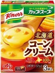 ~「クノール(R) カップスープ」全26品種をリニューアル~ 生まれ変わった「クノール(R) カップ... 画像