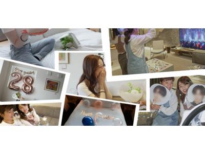 誕生日会やヲタ活に!福岡のHotel MeiがSHIBUYA109 lab.×teens laboとコラボ企画した、2つの新プランで魅せる宿泊体験