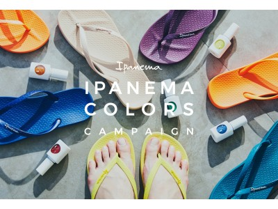 Ipanema Colors Campaign 6/15(月)スタート