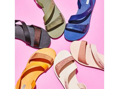 初夏の装いを彩る「Ipanema(イパネマ)」の2021年春夏コレクション