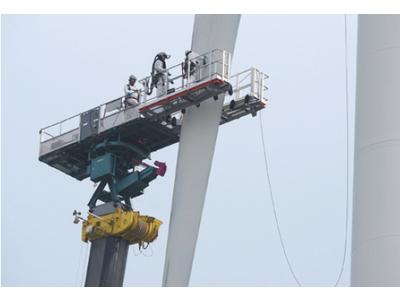 大京建機が新型高所作業台「GiraffeWork」を製作、日本初の工法でブレードメンテナンスを実施