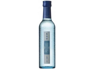 新飲用層の獲得で急成長!2年で出荷数量1.8倍に。吟醸酒『無冠帝』全国セブン-イレブンで販売スタート