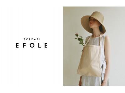 バッグを憧れからリアルクローズに...新ブランド【TOPKAPI EFOLE】がデビュー。