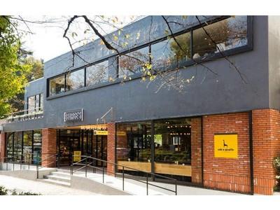 サボテンシードオイルのスキンケアブランドHuxley、9月9日(水)よりGEORGE'S の20店舗にて取り扱いスタート