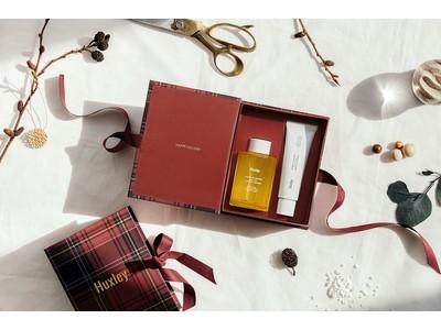 クリスマスギフトにも!サボテンオイルのスキンケアブランドHuxleyからホリデーコレクション;ハンドアンドボディが新登場。
