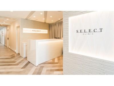 株式会社ヘッドスプリングは、1枚に美容液1本分を配合した贅沢マスク「SELECT SKIN   MASK(セレクトスキンプラスマスク)」の取り扱いを開始。