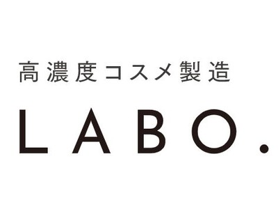 高濃度コスメ製造ラボ発!!美容治療の効果を向上させる医療機関向け院内コスメの小ロットOEM事業を開始。