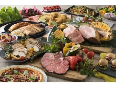 """お肉好きの夢が叶う""""肉の祭典""""をリラッサで開催!牛肉・豚肉・鶏肉・ラム肉から、日本では珍しいカンガルーミートまで!"""