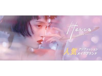 中国コスメブランド「HEXZE(ヘックスゼ)」が店頭販売を開始し、さらに楽天市場、ヤフーショッピングでの販売も拡大。