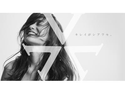 美容家電ブランドVenusから、新シリーズ「VENUSiS ヴィナシス」誕生。