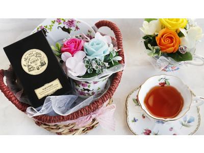 【MARIAGE FRÈRES×karendo】人気の紅茶「マルコ ポーロ」とお花の「ティーカップブーケ」を組み合わせた『Flower Relax Set』を2月26日(金)より数量限定販売