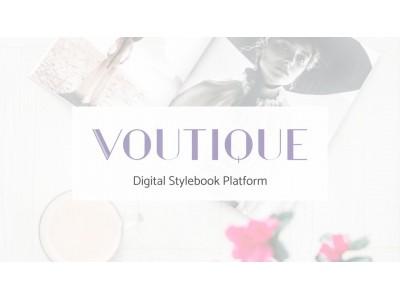 SNS以上に素直な表現の場を。デジタルスタイルブックをセルフで制作・公開できるプラットフォーム「VOUTIQUE(ブティック)」β版がスタート。