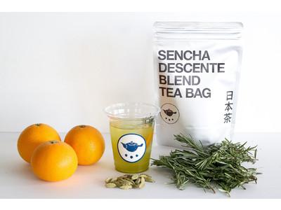 日本茶専門店が提案する『新しい日本茶体験』3/6より日本茶の可能性を追求した【デサントブレンドアレジメントティー】を季節ごとに展開します!