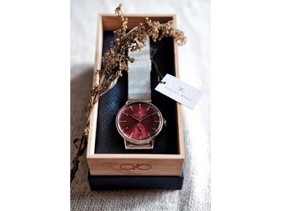 世界初エシカル時計ブランド「オーガスト・バーグ」が1周年アニバーサリーコレクションを発表