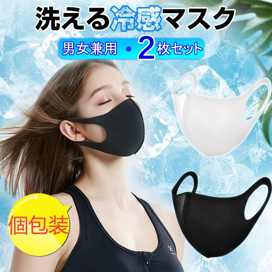 新商品ご紹介!こんなマスクが欲しかった!大人気【洗える3D立体マスク】《蒸れ軽減》《感染予防》《オシャレ》☆夏マスク☆