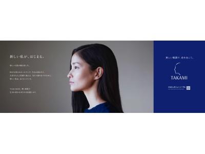黒木メイサさんが自宅から完全リモート撮影に初挑戦 新しい日常を前向きに生きる 「#わたしのニューノーマル」 公開