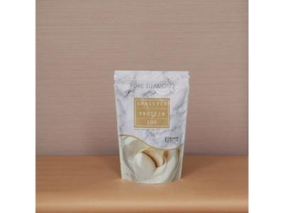 美尻トレーナー 岡部友プロデュースのプロテイン「PURE DIAMOND GRASSFED PROTEIN」から新フレーバー プレーン味が発売!