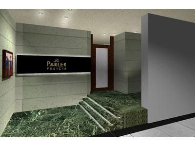 創業43年のエステサロン「ラ・パルレ」が新旗艦店「ラ・パルレ Felicia 新宿店」を12月18日にオープン
