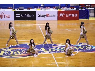 【香川ファイブアローズ】追加募集!!専属チアダンスチーム『Sunny Arcs』2020-21シーズン メンバーオーディション