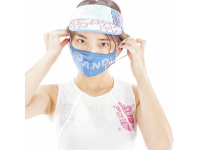 なんと80デザインの超軽量マスクから好みのデザインを見つけよう!