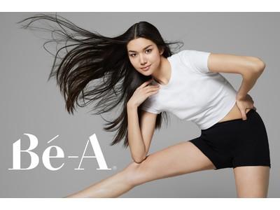 超吸収型サニタリーショーツ「Be-A〈ベア〉」ドラッグストア第一店舗目となる「トモズ 元住吉西口店」にて7月21日(水)より店頭販売スタート