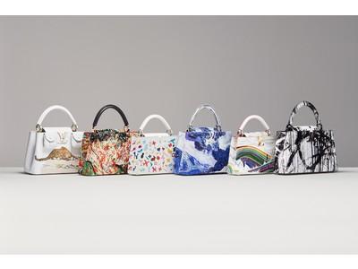 ルイ・ヴィトン、新たに6人のアーティストによる「アーティーカプシーヌ コレクション」を発表