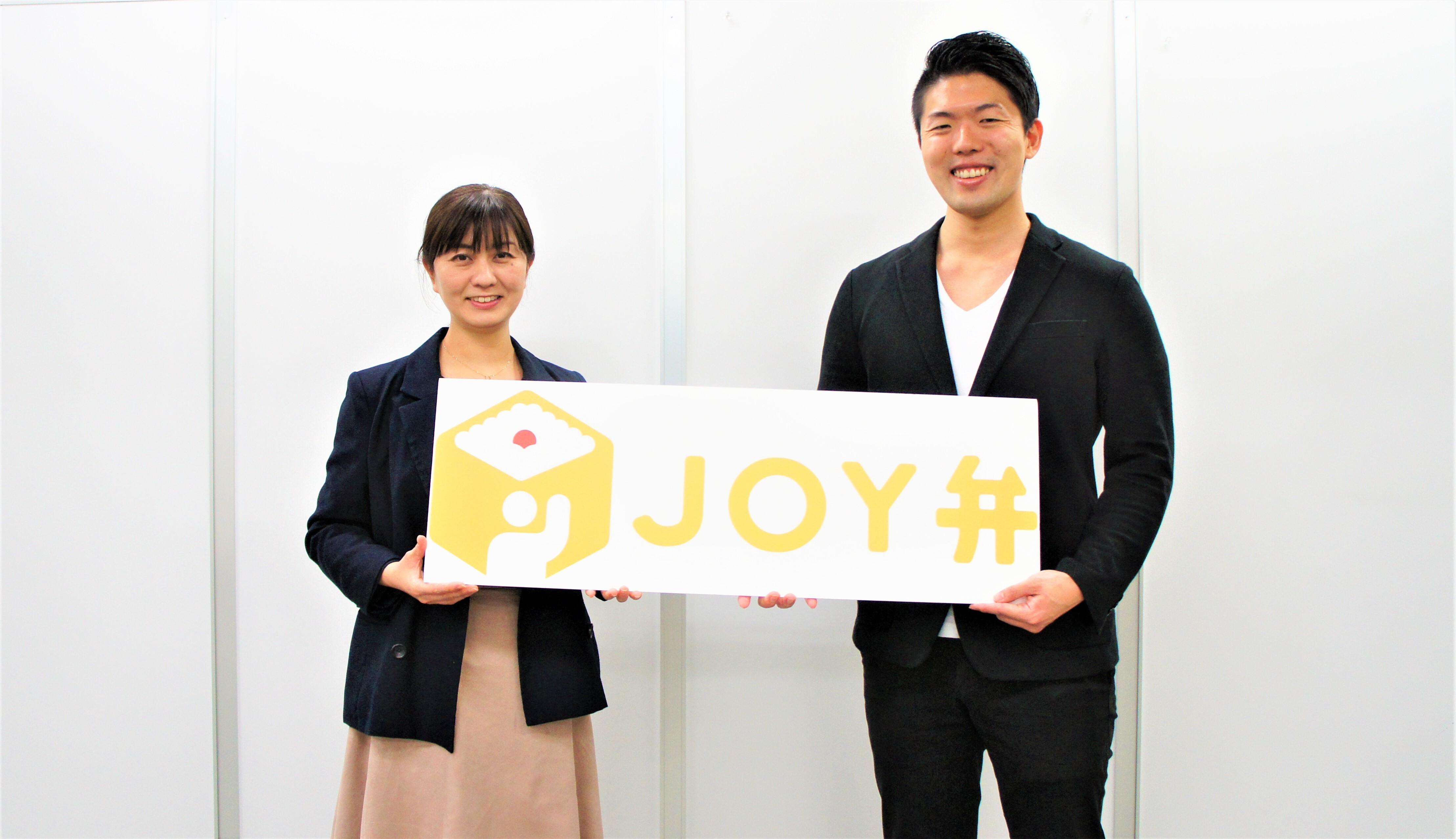 ソーシャルデリバリーを飲食店支援に活用したい地方自治体の募集開始/第一弾は福岡県北九州市と連携、お弁当の「ついで受取」の仕組み活用