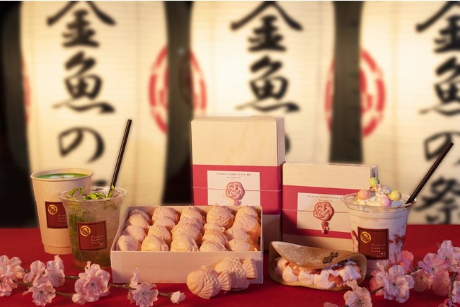 「Museum Sweets Store 縁日」春限定 桜メニュー登場
