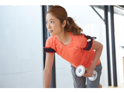 話題の加圧トレーニングをオンラインで! 自宅で使えるトレーニンググッズがもらえるキャンペーンスタート! 横浜の人気パーソナルジムが提供する「オンライン加圧トレーニング」