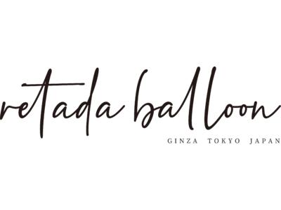 """バルーンクリエイティブを手掛ける「retada balloon」がバルーンギフト専門オンライン販売サイトをオープン!売上の一部を利用し小児科病院などにバルーンをお届けする""""バルーンドネーション""""も実施"""