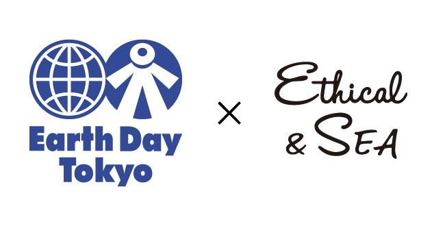 【アースデイ東京2021】リアルとオンラインで繋がる9日間、Ethical&SEAではエシカルなイベントを開催!