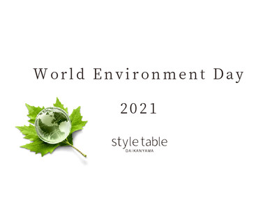 【世界環境デー】日常に取り入れたい、環境のことを考えたエシカル消費のご提案