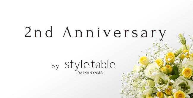 【style table 2周年】ブランドの想いを伝え続けるエシカルアドバイザーがセレクト。「わたしのおすすめ」を6店舗で同時開催。