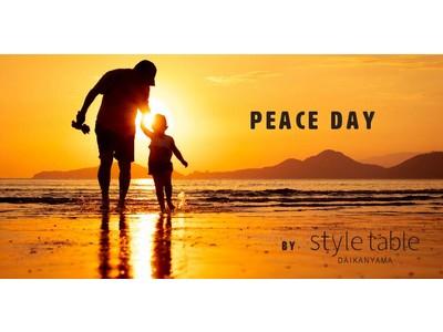 【style table×PEACE DAY】まずは自分にできることから。身近な人や地域を想い、平和に繋がるジャパンメイドアイテムのご紹介。