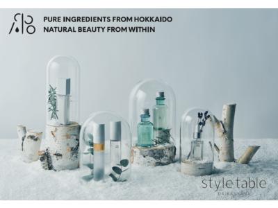 【style table×ICOR】北海道ニセコの恵みで肌や身体にうるおいを。