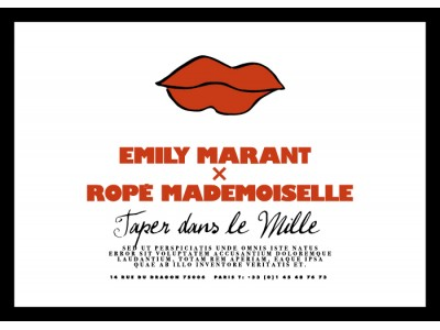 Emily Marant × ROPE' mademoiselle コラボ第一弾。プリントTシャツを発売。