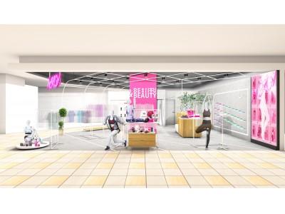 「NERGY(ナージー)」が新宿フラッグス・札幌ステラプレイスにNEW OPEN 新宿フラッグス店 9.10(Tue)・札幌ステラプレイス店9.20(Fri)