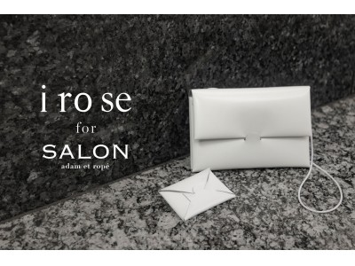 『i ro se for SALON』別注カラー先行発売 9.11(Wed)NEW RELEASE