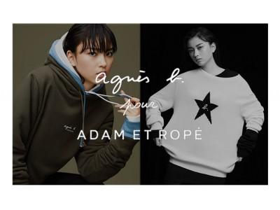 agnes b. pour ADAM ET ROPE' 10.3 THU. RELEASE